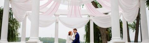 ba8c0c489e6e Bryllup Oslo - Skal du gifte deg  Finn bryllupslokale som passer!
