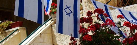 Israels nasjonaldag - Yom Ha'atzmaut