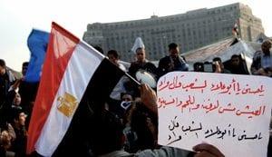 Egyptere demonstrerer på Tahrir-plassen - Foto: Rowan El Shimi / Flickr.com