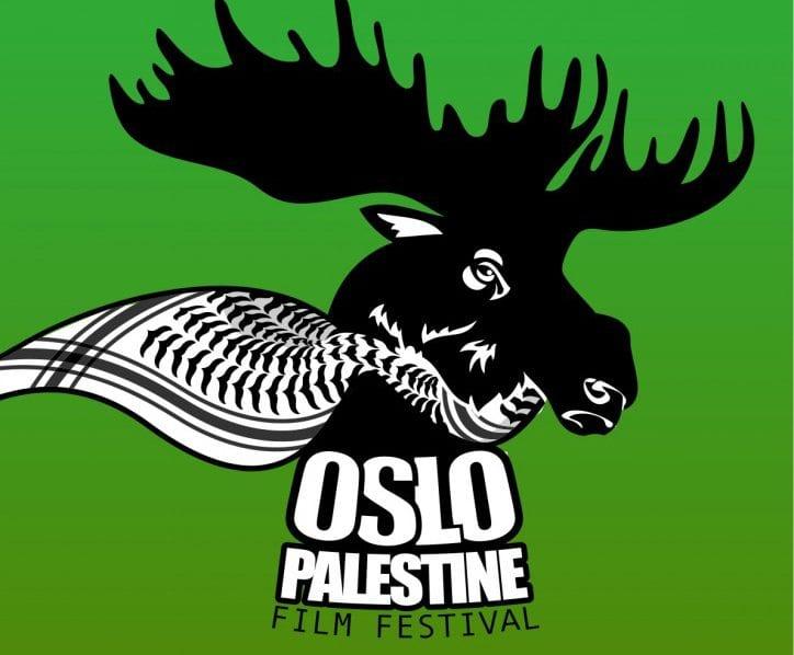 Oslo Palestine Film Festival 2012