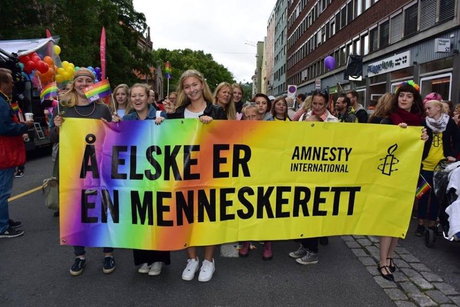 Oslo Pride Parade hovedbilde