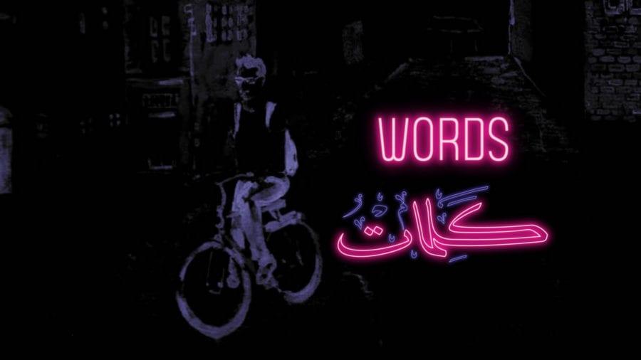 Eventbilde: Words – En kjærlighetsvandring i byen